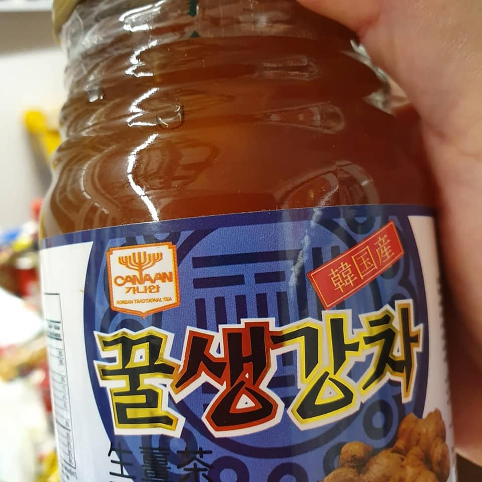 Korean Honey Ginger Jam