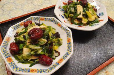 A meatless dish using Tau Kwa