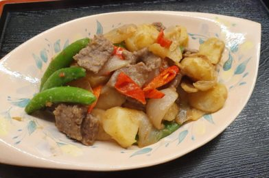 Beef cooked with Potato, Ginger, Onion & Red Chillie
