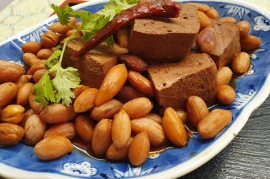 Braise Peanuts with Tau Kwa