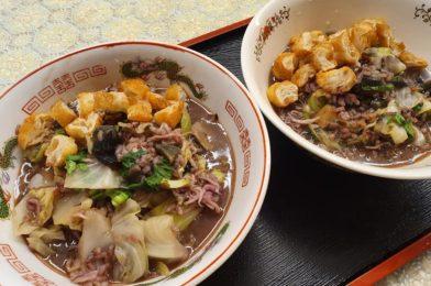 Dual Rice Porridge