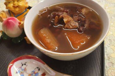 Azuki Bean Watermelon Rind Sweet Dessert Soup