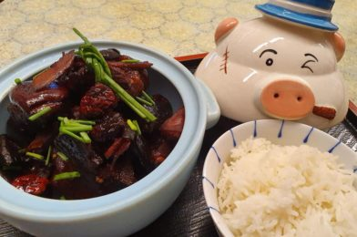 Braise Pork Knuckle with Mushroom & Red Dates