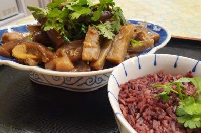 Eggplant & Meat in Nan Ru flavour