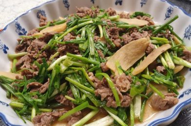 Stir Fry Spring Onion, Ginger & Beef
