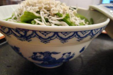 Spinach & Shirasu with Rice in Donburi Bowl