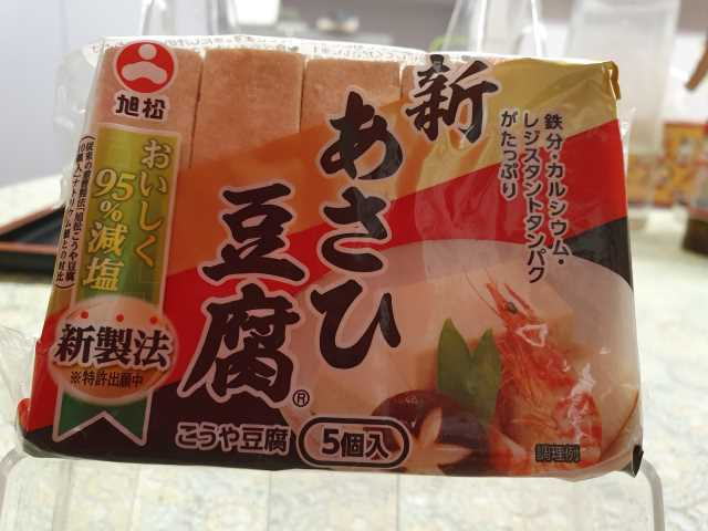 Kouya Tofu (Japanese Freeze Dried Tofu).