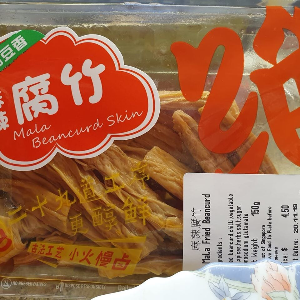 Mala Fried Beancurd (soya stick)