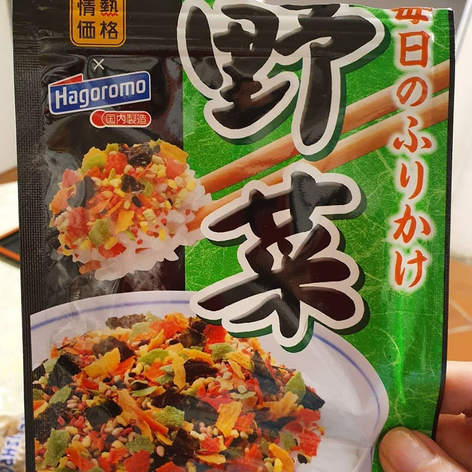 Yasai Furikake (Japanese Dried Veggies Sprinkles),