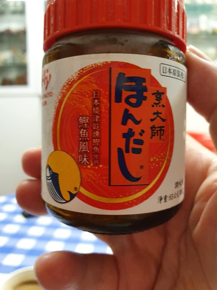 Japanese Ajinomoto brand Hondashi granules