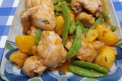 Chicken, Yam & Potato Dish