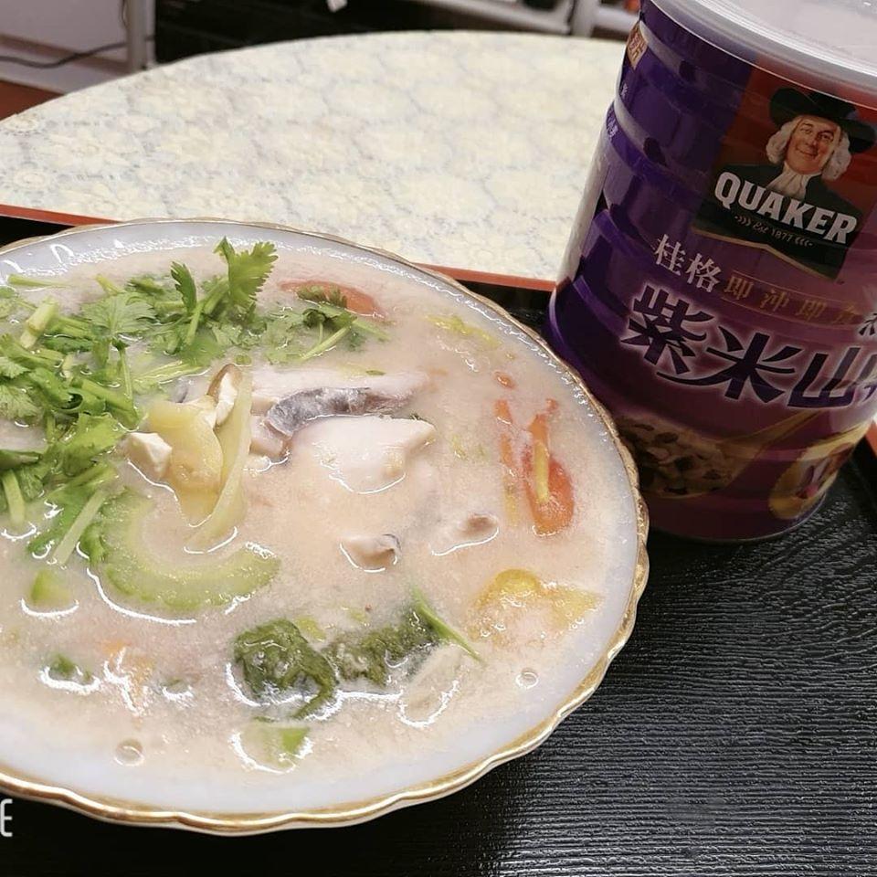 Savoury Oatmeal Porridge with Fish soup