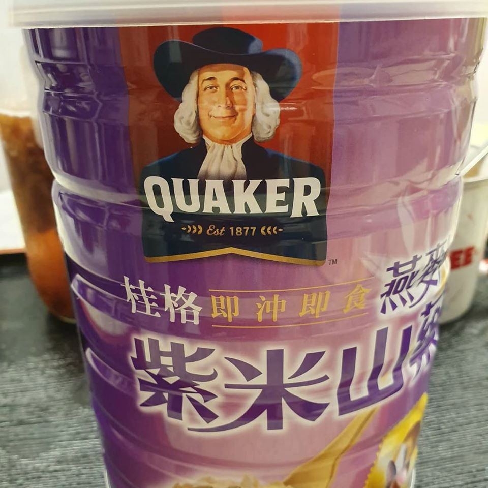 Quaker Brand Instant Oatmeal with Black Rice and Yam