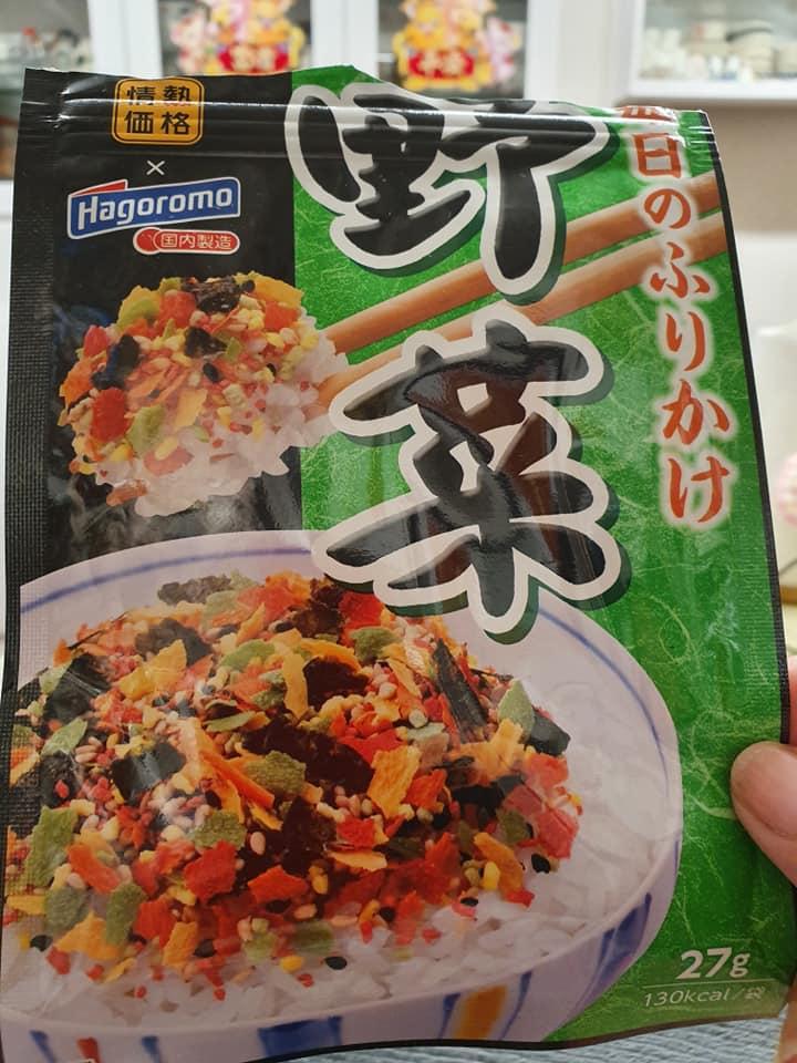 Yasai Furikake (Veggies Sprinkles)