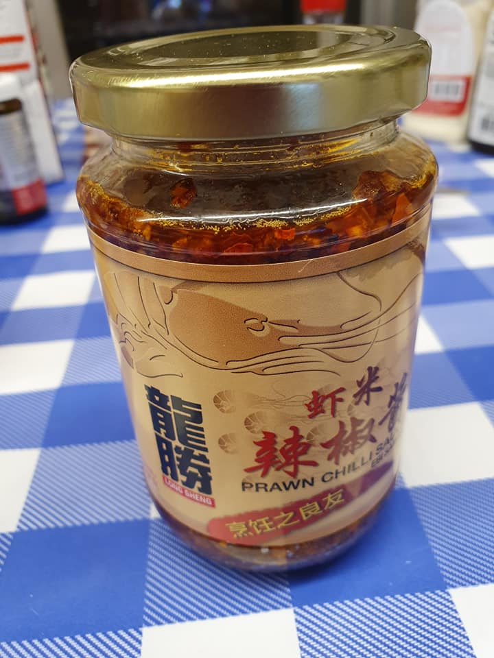 LONG SHENG Brand Prawn Chilli Sauce (Ebi Sambal)