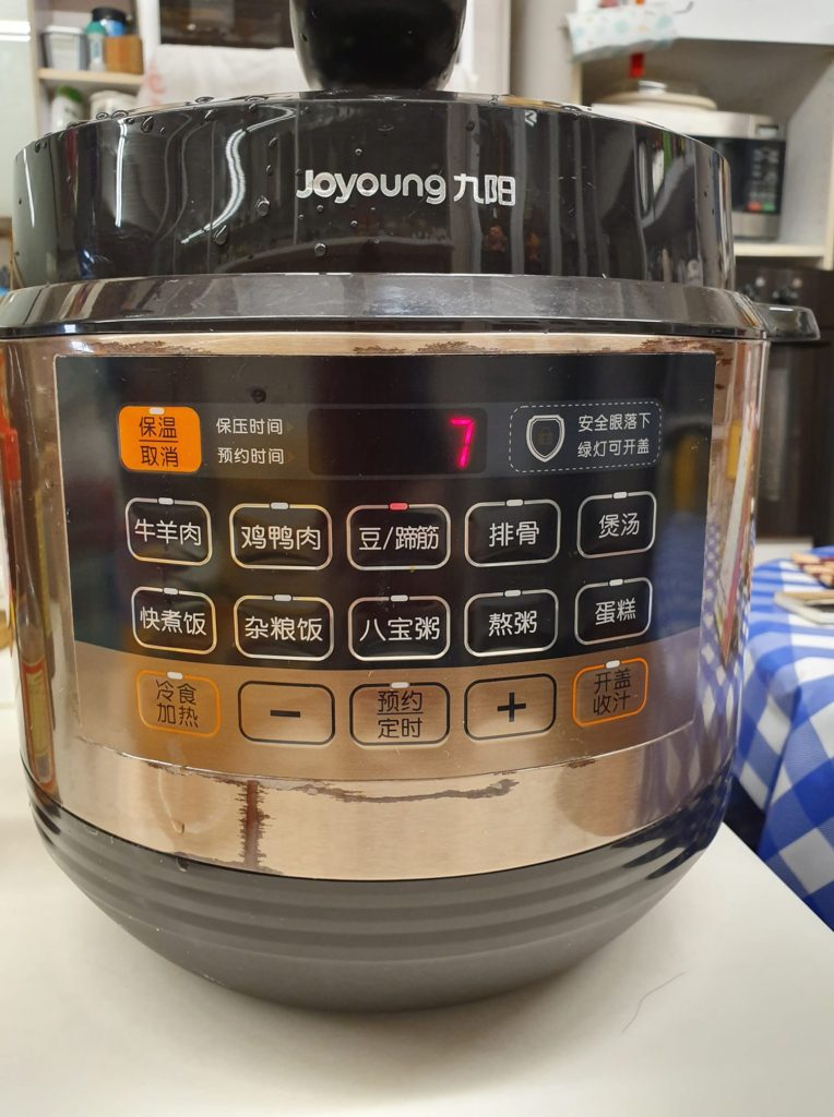 Pressure Cooking braise Pork Front Leg